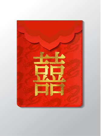 Chinese Red Envelope on plain background Ilustração