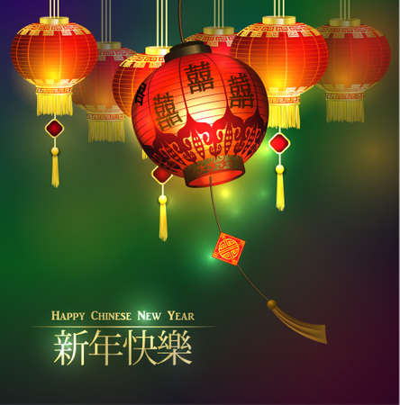 Red Chinese traditional paper lantern illustration.