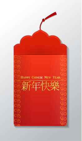 Chinese Red Envelope illustration. Ilustração