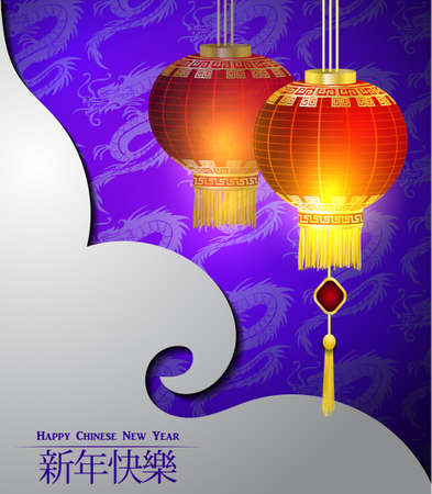 Red Chinese traditional paper lanterns.on dragon pattern background and paper cut out vector