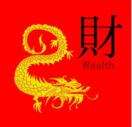 paper cut out of a Dragon china zodiac symbols. Vectores