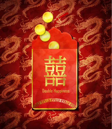 Red Envelope with coins on vintage dragon background The Chinese word on the envelope means Double Happiness Vector