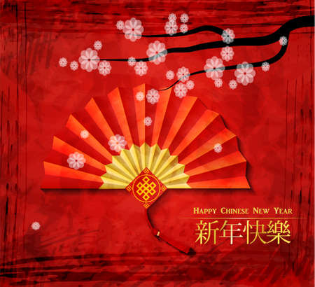 Chinese New Year background illustration.