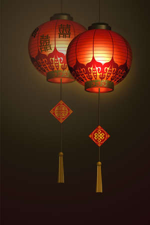 Red Chinese traditional paper lanterns