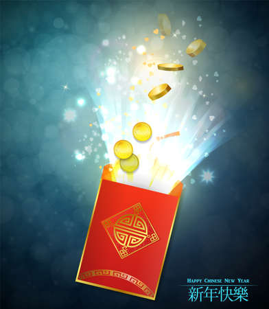Red Envelope with explosion of coins The Chinese word means Happy Chinese New Year Vector