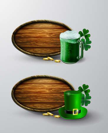 Green beer mug vector illustration. Ilustração