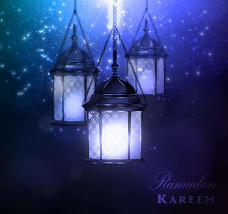 Ramadan Kareem Greetings Ilustração