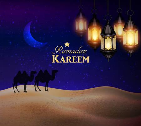 lanterns in the desert at night sky Ilustração