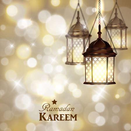 Intricate Arabic lamp card design concept
