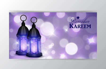 Intricate Arabic lamp with lights for Ramadan Kareem on magical bokeh background vector Stock Illustratie