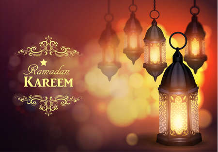 Intricate Arabic lamps with lights for Ramadan Kareem vector Illustration