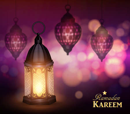 Ramadan Kareem Greetings card illustration with lamps. Illustration