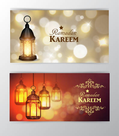 Ramadan Kareem, greeting background with hanging stars moons and lights banner set vector