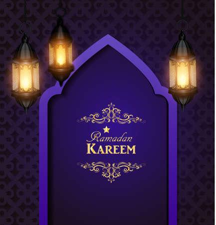 Islamic design mosque door and moroccan lanterns lanterns greeting background in blue Ramadan Kareem vector Vectores