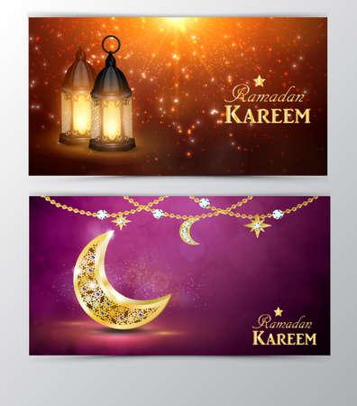 Ramadan Kareem, greeting background illustration set. Ilustração