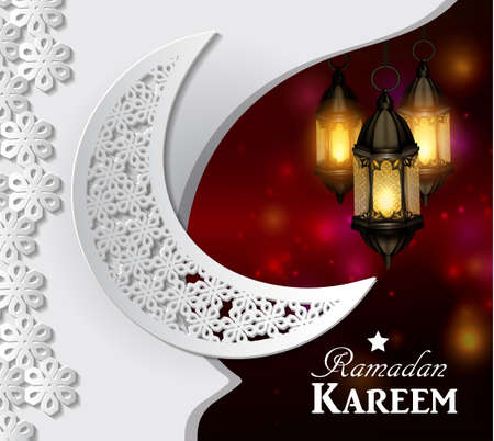 Arabic illustration of Ramadan Kareem paper moon with hanging lights vector Vectores