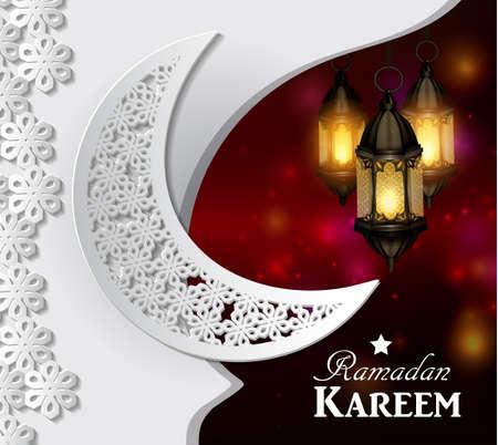 Arabic illustration of Ramadan Kareem paper moon with hanging lights vector Illustration