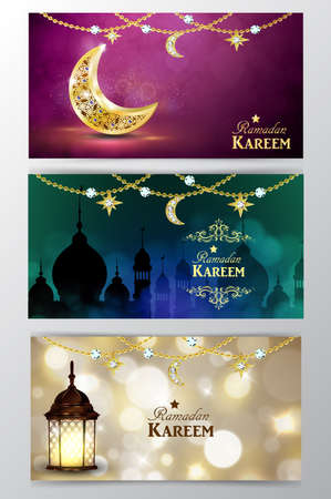 set of Ramadan Kareem greeting card