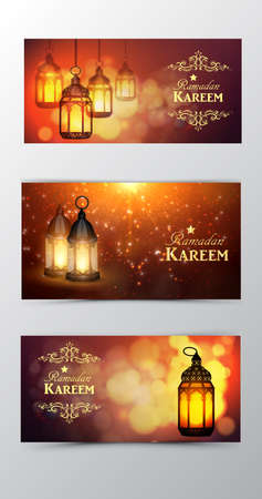 set of Ramadan Kareem greeting card template vector illustration