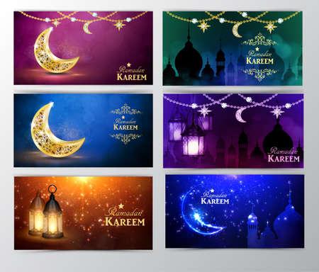 Ramadan Kareem greeting card template vector illustration set