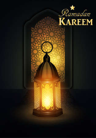 Ramadan hanging shiny lanterns poster Stock Photo