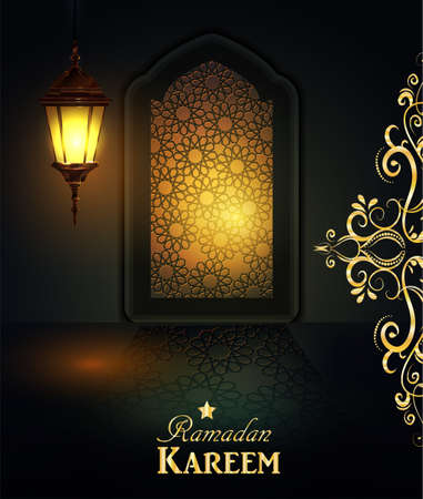 Ramadan hanging shiny lanterns poster Illustration