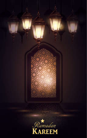 Ramadan hanging shiny lanterns poster Illustration