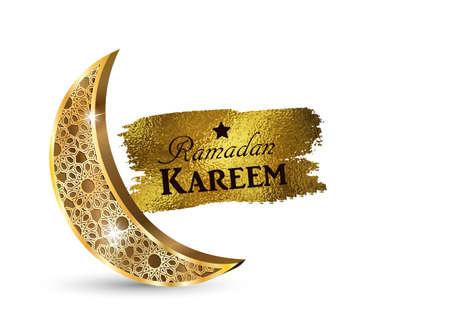 Ramadan greetings vector illustration design. Illustration
