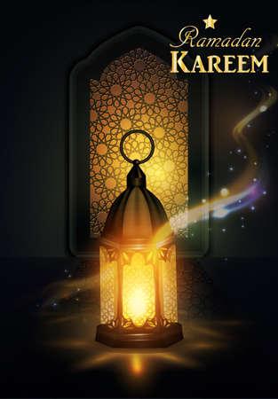 Ramadan hanging shiny lanterns poster Ilustração