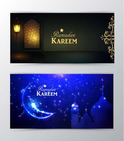 Ramadan Kareem, greeting background banner set vector Ilustração