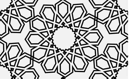 Islamic seamless vector pattern. White Geometric ornaments based on traditional arabic art. Oriental muslim mosaic. Turkish, Arabian, Moroccan design on a dark background. Mosque decoration element Illusztráció
