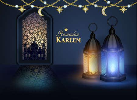 Ramadan hanging shiny lantern with magic light poster and mosque window. Ramadan Kareem illustration