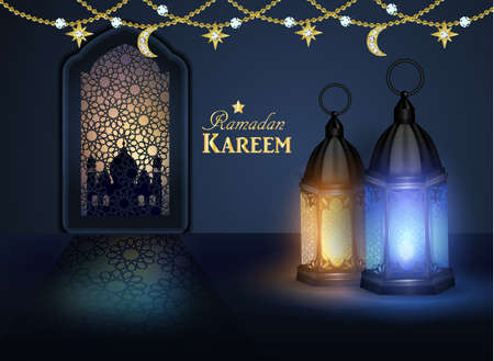 Ramadan hanging shiny lantern with magic light poster and mosque window. Ramadan Kareem illustration