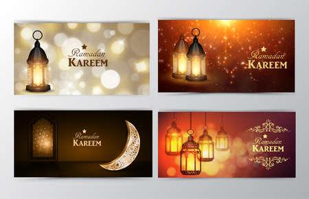 Ramadan Kareem greeting card banners set