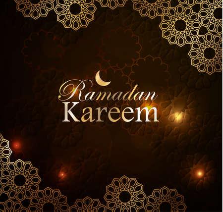 Arabic pattern background.