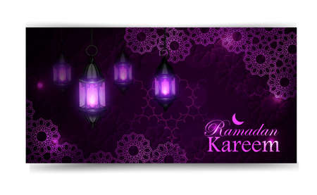 Ramadan Kareem, greeting background