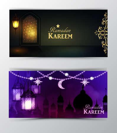 Ramadan Kareem, greeting background Imagens - 102172394