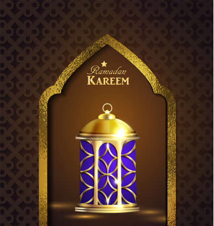 Islamic design mosque door and moroccan lantern greeting background in gold Ramadan Kareem