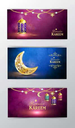 Ramadan Kareem, greeting background banner set vector Ilustração