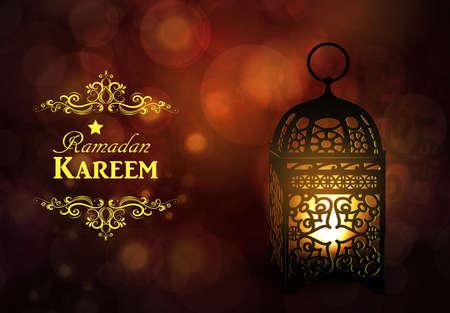 Skomplikowana lampa arabska