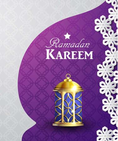 ramadan kareem background with lantern