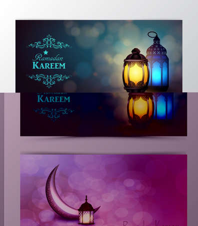 Ramadan Kareem greeting islamic design symbol
