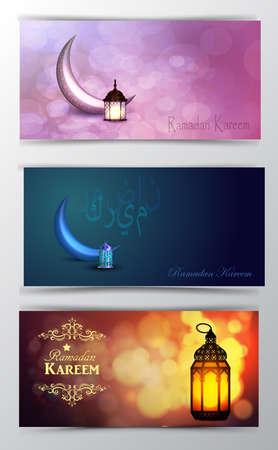 Ramadan Kareem greeting islamic design symbol