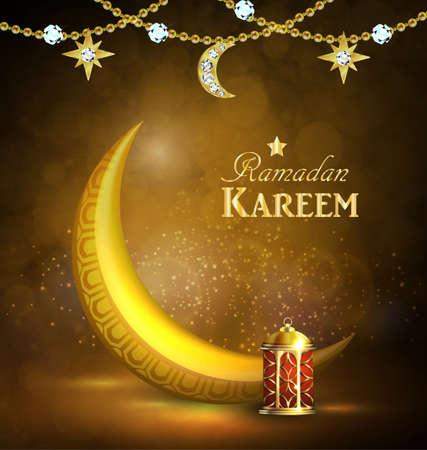 Ramadan Kareem Greetings with Colorful Lantern Ilustração