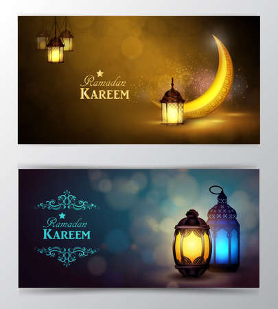 Ramadan Kareem, greeting background vector Ilustrace