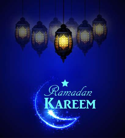 Ramadan greeting card on blue background Ilustração