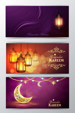 Ramadan Kareem, greeting background vector Vectores