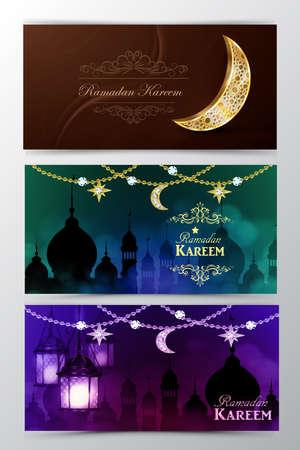 Ramadan Kareem, greeting background vector Stock Illustratie