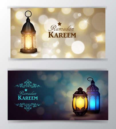 Ramadan Kareem, greeting background vector Illustration