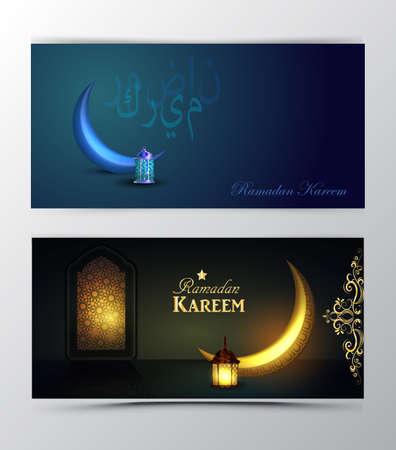 Ramadan Kareem, greeting background vector 向量圖像